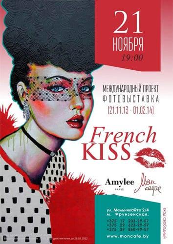 french-kiss-minsk-belarus